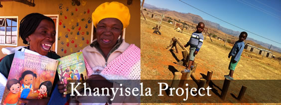 khanyisela header october 2013
